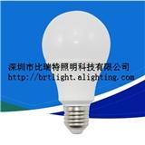 比瑞特 10瓦球泡灯LED灯泡
