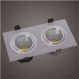 东南 LED 格栅射灯/豆胆灯/斗胆灯 LEDDN-GS-R16-2-5W