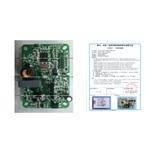 FM3203/FM3201载波模块