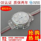 36MM像素点光源 3.6公分点光源生产厂家深圳市升宏光电 LED点光源
