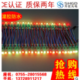 WS2801像素灯 12MM直径 WS2801像素灯生产厂家 升宏光电