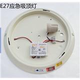 新国标LED灯盘吸顶灯 LED应急面包灯 12w15w亚克力声光控吸顶灯