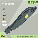 新款 海豚路灯 led集成路灯灯头 50W/100W/150W庭院灯 厂家批发