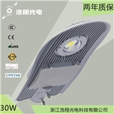 新款led路灯头 蛇形路灯30W/60W/90W 户外工程照明 厂家直销