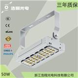 led模组隧道灯100W/150W/200W/300W/350W大功率隧道灯批发