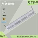 工厂批发 新款/线条工矿灯 50W/100W/200W厂房照明灯 LED工厂灯
