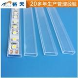 LED软灯条硅胶套管防水套管生产厂家