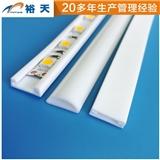 5050防水硅胶套管生产厂家
