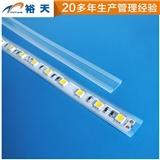 LED软灯条套管生产厂家