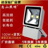厂家直销100W足瓦LED投光灯LED户外灯泛光灯广告招牌防水投射灯