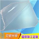 PS免印导光板 LED导光板 600X600导光板 导光板17.50元