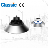 LED工矿灯JD-HB026B