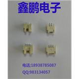 贴片端子生产厂家HY-2P2.0mm卧式贴片卡扣耐高温端子插座