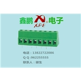 螺丝升降式接线端子专业厂家生产XP128-5.0/5.08接线柱