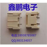 BH4.0端子 LED灯饰端子 贴片端子厂家直销