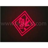 图案光栅片-中国元素系列