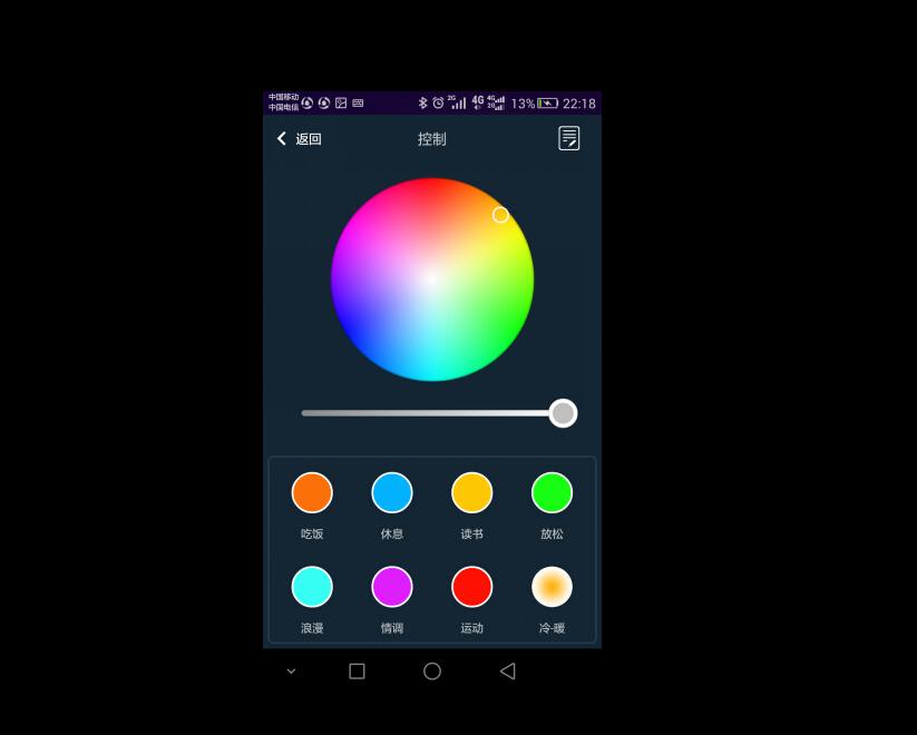 led蓝牙智能音乐rgb球泡照明灯手机app控制 e27螺口灯泡厂家直销