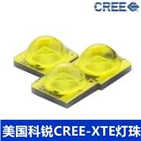 美国科锐LED灯珠 XTE系列