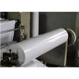 厂家直销 反射膜反射板反射罩反光杯 可吸塑 热压成型材料