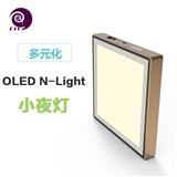 UIV OLED N-Light多功能健康护眼小夜灯集充电宝等功能的露营小夜灯宝宝灯