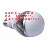LED球泡灯LM79测试报告 LED灯条IES LM-79标准测试
