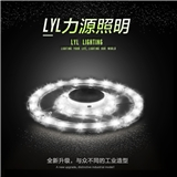 新品专利 厂家大量现货 LED吸顶灯模组 led模组 质量保证 可OEM