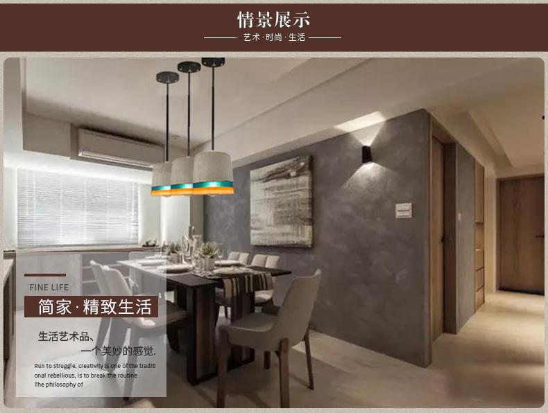 酒店/商业/家居 风格样式:美式/复古/北欧/现代简约 灯体材质:水泥