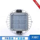 厂家生产工厂车间照明节能改造100W LED天棚灯、LED工矿灯