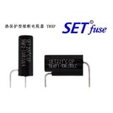 热保护型熔断电阻器 TRXF - LED 驱动 过流 过热 保护