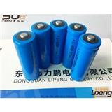 力鹏 厂家 供应3.7v16500锂电池 1500mah