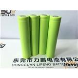 力鹏 厂家 供应3.7v16650圆柱锂离子电池