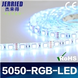 5050RGB 低压软灯条 滴胶套管防水 玩具车 平衡车 飞碟车装饰光源