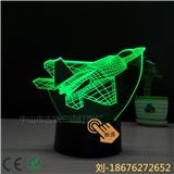 飞机款创意的3d台灯 usb触摸调光 支持定制图案 公司logo 卧室小夜灯礼品灯可送朋友 家人