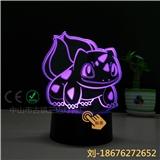 外贸热销款的3D台灯 触摸七彩调光 支持定制 卧室小夜灯礼品灯可送朋友 家人 同事