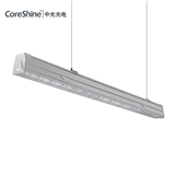 室内线条灯50w 1.5米led线性灯无缝拼接省桥架安装超市工厂仓储