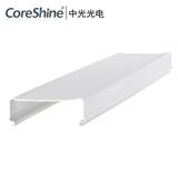 0.6米0.9米1.2米1.5米假灯罩 空白灯 灯具配件