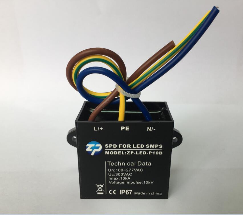 led路灯10kv浪涌保护器 led户外灯具10kv防雷器 并联型zp-led-p10b