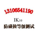 速办呼吸器生物相容性检测GB16886认证/口罩致敏试验13106541190