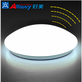 4W LED雷达感应吸顶灯 亮灭+光控/亮微亮双功能选择 厂家直销