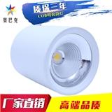 奥巴克厂家直销 新款LED明装筒灯免开孔 明装吊线灯 酒店COB筒灯3寸4寸5寸6寸8寸