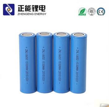 厂家直销 18650锂电池 1500mah 移动电源强光手电 A品容量足!