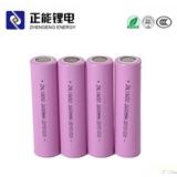 厂家生产 ZNL18650充电锂电池2600mah 太阳能路灯电动自行车用