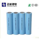 厂家生产 ZNL18650充电锂电池2500mah 太阳能路灯电动自行车用