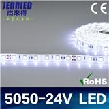5050-24V白光暖白 滴胶防水灯带 游艇 扶手电梯装饰光源 型材灯照明