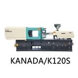 佳拿达卧式注塑机,k120s,精密伺服注塑机,注塑机