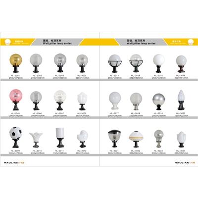 柱头灯 壁灯 PMMA灯罩 PC 灯罩
