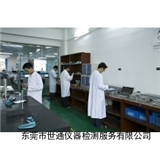 仪器检测,仪器校准-广东广州越秀区-广东仪器校准权威机构