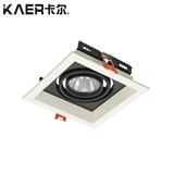 卡尔照明LED室内格棚射灯KA-309 COB豆胆灯 7W