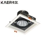 卡尔照明LED室内栅格射灯KA-310 COB豆胆灯12W