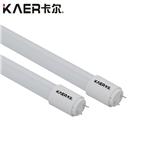 卡尔灯饰LEDT8灯管节能支架全套日光灯管1.2米长条形9W/12W/13W/16W/18W/24W